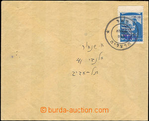 43070 - 1947 letter franked with. forerunner stamp. in blue color wi