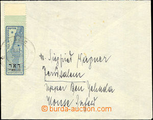 43071 - 1947 letter to Jerusalem, franked with. forerunner stamp. in