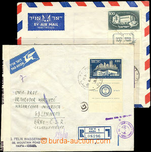 43073 - 1951-52 comp. 2 pcs of Reg letters to Czechoslovakia, with w