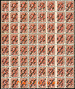 43216 -  Pof.38, whole 64-blok, pos. 21-98, various variants joined