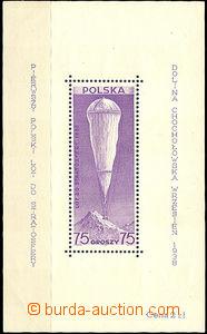 43269 - 1938 Mi.Bl.6, Stratospheric Flight, mint never hinged miniat