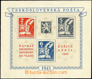 43298 - 1945 Pof.A360/362 Kosice MS with plate variety score in tail
