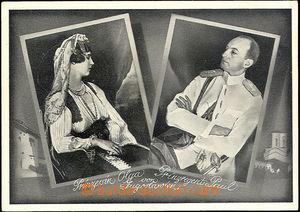 43827 - 1939 princess Olga and princ-regent Paul (Yugoslavia), TESTE