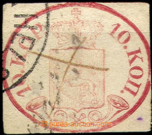 43860 - 1856 Mi.2, imprint of daily postmark + hand obliteration, c.