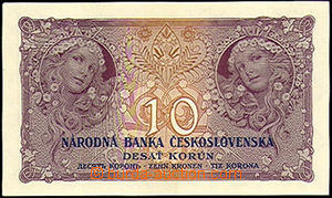 43888 - 1927 Czechoslovakia   bank-note 10CZK (Ba.22D), imperforate,