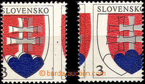 43923 - 1993 Zsf.2 State Coat of Arms  , 2 pcs of, značný shifted