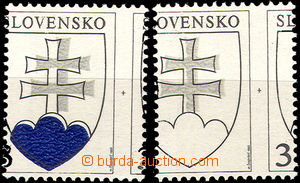 43924 - 1993 Zsf.2 State Coat of Arms  , 2 pcs of, quite omitted pri