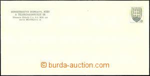 43929 - 1995 COS1, služební obálka, kat. 2000Sk