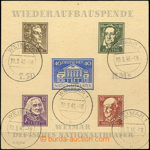 43940 - 1946 SOVIET ZONE THURINGIA miniature sheet Weimar Deutsches