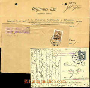 43955 - 1912-44 comp. 3 pcs of various entires with postmarks Postal