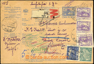 43962 - 1920 CPP11, whole Us to Switzerland, uprated by. multicolor