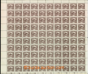 43968 -  Pof.1C, complete 100pcs. sheet with margins and control num