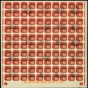 43983 - 1939 Pof.OT1 overprint GD-OT, whole 100-stamps sheet with gu