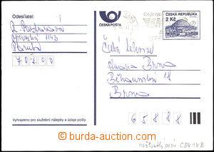 44067 - 1993 CDV1Xb Říp with small frame, yellowish paper, MC Ostr