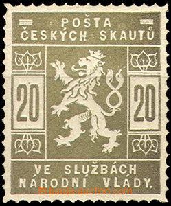 44108 - 1918 Pof.SK2 trial print 20h in/at olive color, exp. by Kara