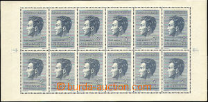 44239 - 1951 Pof.574PL Fučík, blk-of-12, flaw print on pos. 8 inco