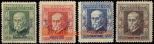 44249 - 1926 Pof.183-6 T. G. Masaryk Festival, P7, P5, P6, P5, 3x ex