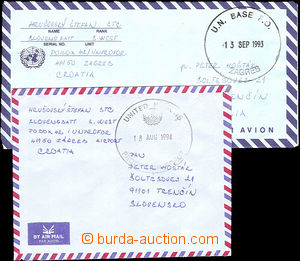 44376 - 1993-94 SLOVAKIA  2 pcs of letters from members SLOVENG BATT