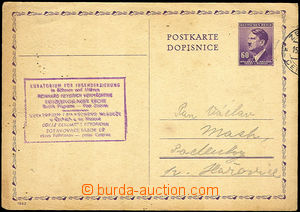 44414 - 1943? CDV16 sent from zotavovacího camp Committee, with inc