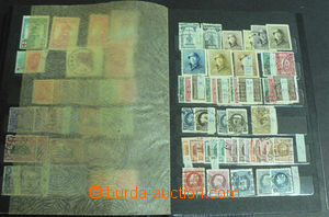44631 - 1860-1950 BELGIUM  small collection with duplication in/at f