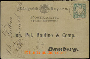 44715 - 1878 BAYERN (BAVARIA)  PC Mi.P11b/F, question part with Kö.