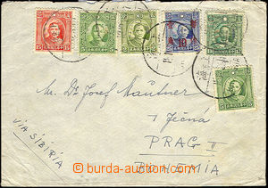 44857 - 1940? letter to Bohemia-Moravia, multicolor franking, CDS Sh
