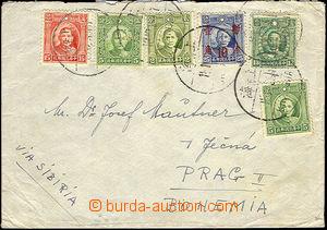 44857 - 1940? dopis do ČaM, bohatá frankatura, DR Shanghai/ ?, vzadu