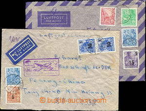 44888 - 1955 2 pcs of air-mail letters addressed to China, 1x flight