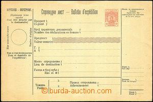 44940 - 1901 nepoužitá mezinárodní balíková průvodka Mi.AP2 se zn. 1