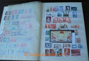44967 - 1890-1960 CHINA  sestava zn. ve starším 8listovém zásobn