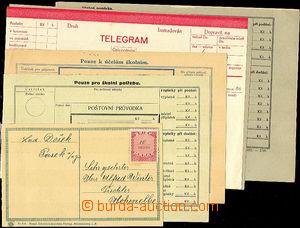 45045 - 1910-30 sestava 8ks různých školních poštovních průvodek, do