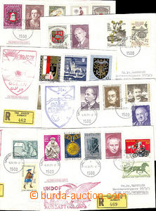 45090 - 1979 AUSTRIA, 6 pcs of R letters sent from Austrian army fro