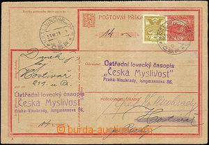 45167 - 1921 CPV3 A/ I.část poštovní příkazky dofr. zn. Holubi