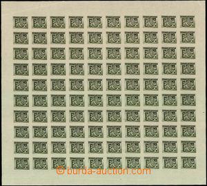 45180 - 1945 Pof.363, complete sheet values 50h Bratislava issue wit