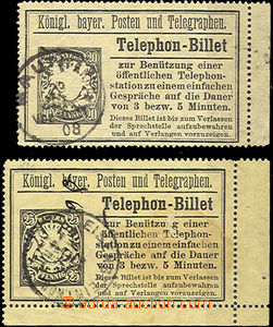 45192 - 1894 BAYERN  2ks telefonních karek, Mi.TB19, TB20 (zažlout