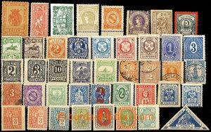 45218 - 1880-1910 sestava 43ks zn. různých městských pošt