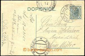 45253 - 1905 KuK Feldpost Expositur/ No.10/ 30.VIII.05, otisk razít