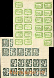 45330 - 1918 LUBOML  Mi.I, III, town post, 2 pcs of complete printin