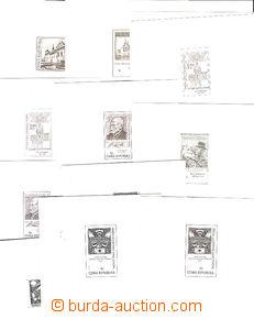 45344 - 1995-2005 selection of 18 pcs of commemorative prints, conta