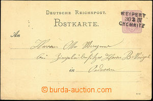 45486 - 1884 German PC 5Pf with three-lines pmk cross-border train p