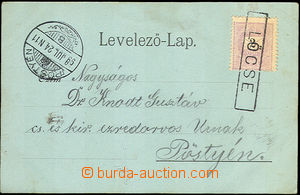 45526 - 1899 Levoča  postcard franked with Hungarian stmp 2 Koruna