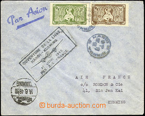45559 - 1948 airmail letter to China, with Mi.182, 179 with CDS Hano