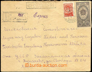 45611 - 1949 Registered and Express letter to Czechoslovakia sent fr