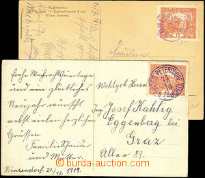 45650 - 1919 2 postcard with 15h Pof.7, from that 1x pos. 2, plate 1