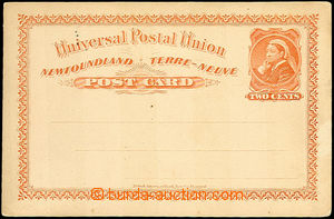 45676 - 1871 clear PC UPU 2c issue 1871, slightly bumped margins