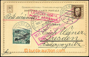 45694 - 1927 CDV33 sent by air mail to Dresden, uprated with stamp P