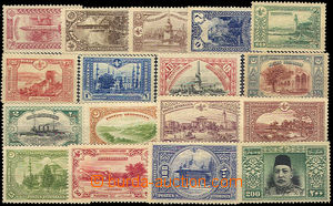 45711 - 1914 Mi.229-44, Istanbul, complete set, value 200Gh * (print