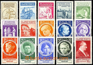 45713 - 1935 Mi.985-999, International Women's Congress, sought set