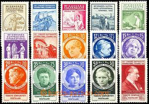 45713 - 1935 Mi.985-999, Mezinárodní kongres žen, hledaná série sufr