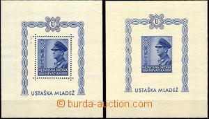 45785 - 1943 comp. 2 pcs of miniature sheets Ustaše Youth Mi.Blok4A